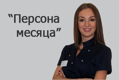 доктор дент обнинск телефон регистратуры